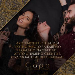 koledno-party-text-1